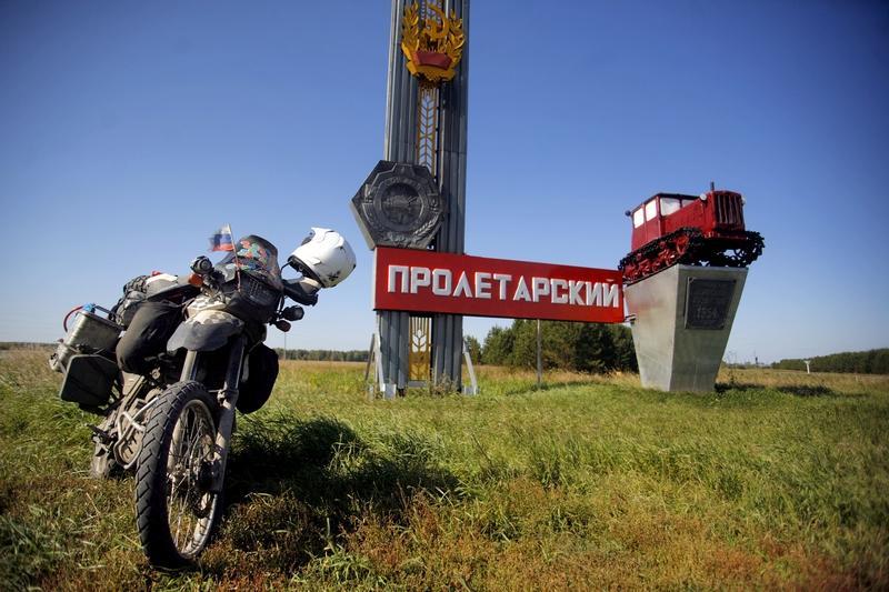 E Poze Rusia intoarcere 16