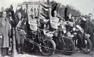 Octombrie 1937.jpg