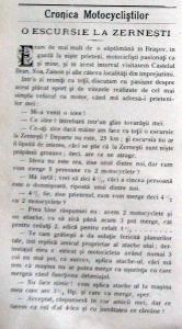 Excursie 1907 1.jpg