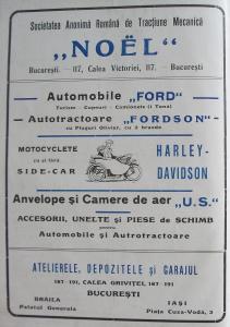 Reclama 1920.jpg