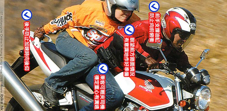 for_rider_coverban.jpg